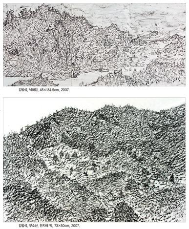 김범석,부소산과 낙화암