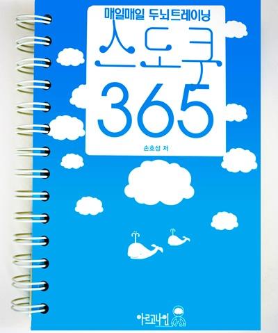 EMB000018d03b41.jpg