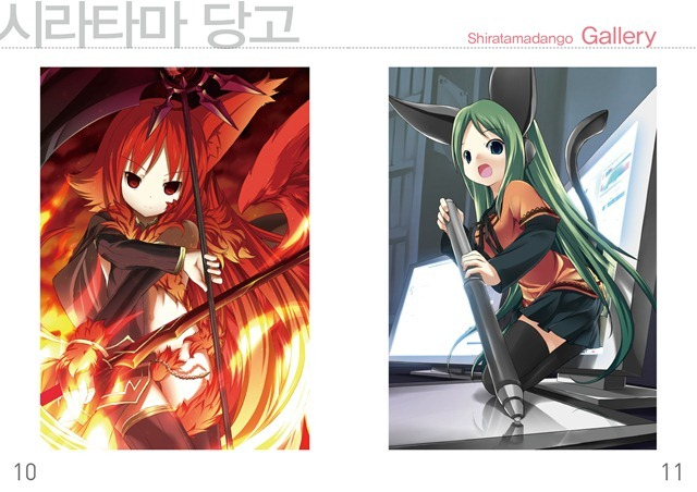 010-011 미소녀