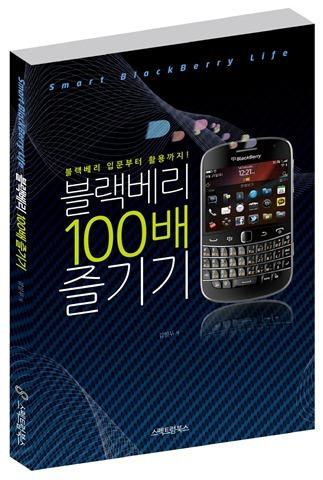 EMB000016803178