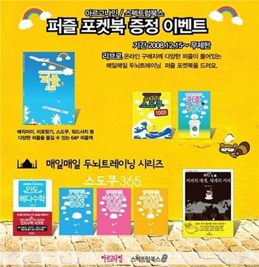 libro_event1_atmark99