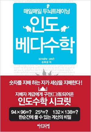 book_300.jpg