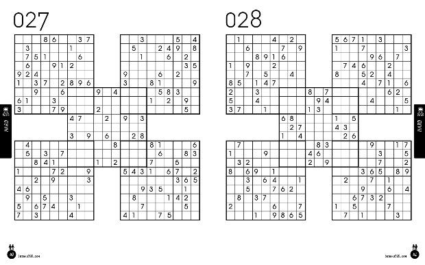 사무라이스도쿠2권본문21