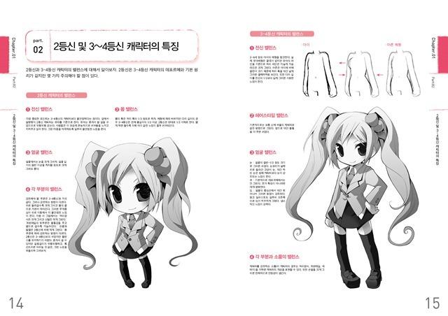 014-015 미소녀