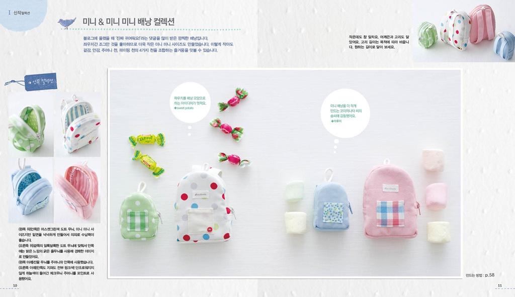 인기손바느질 본문 01