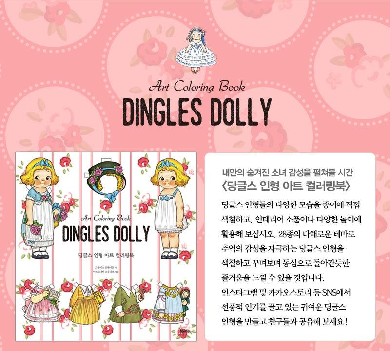 dingles_01