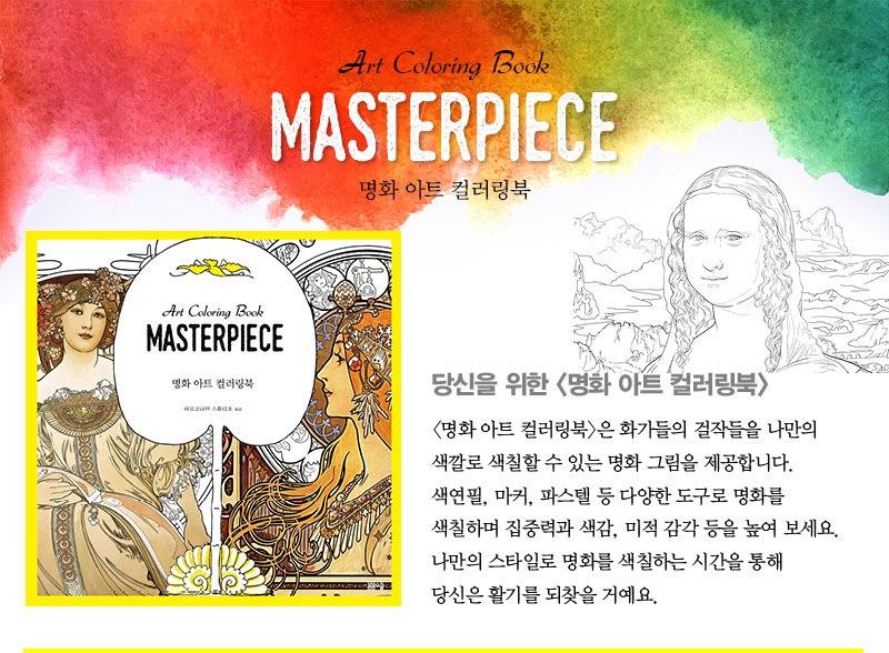 master_01