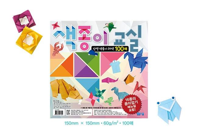 paper100_1_01