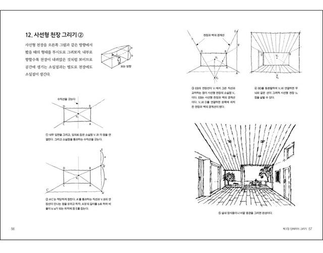 sketch_04