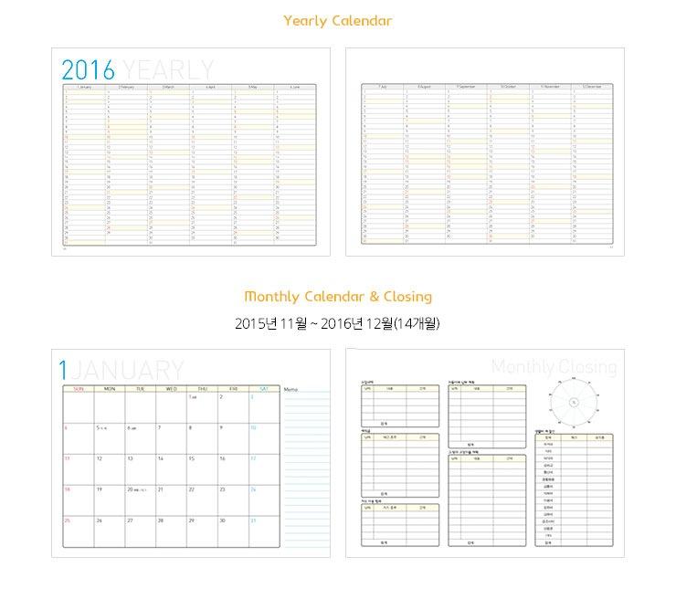 2016moneyplanner_04